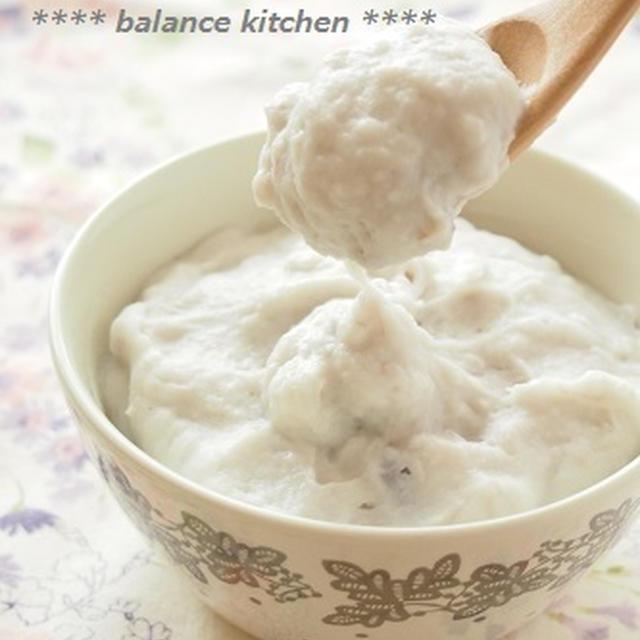 低カロリーで新食感のクリームポテト