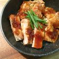 🔖🥢フライパン1つで☆鶏もも肉さっぱり照り煮