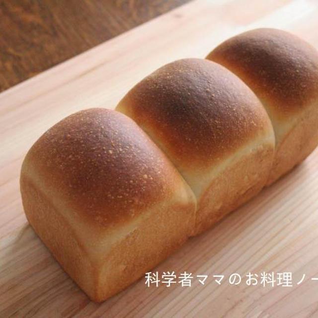 ヨーグルト食パンのレシピです☆