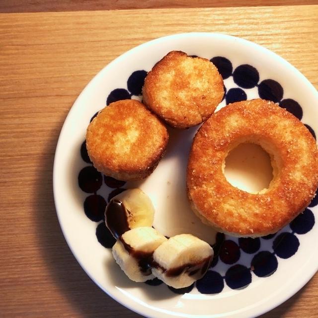 ホットケーキミックスで!簡単ドーナツ