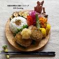 3coinsおすすめ♡と和風甘酢あんの豆腐ハンバーグ