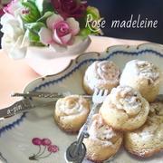 薔薇のお花のマドレーヌ
