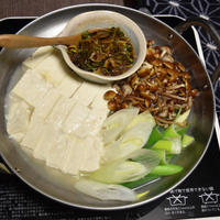つけだれがおいしい湯豆腐。いさだ醤油を使ってうまみたっぷり。