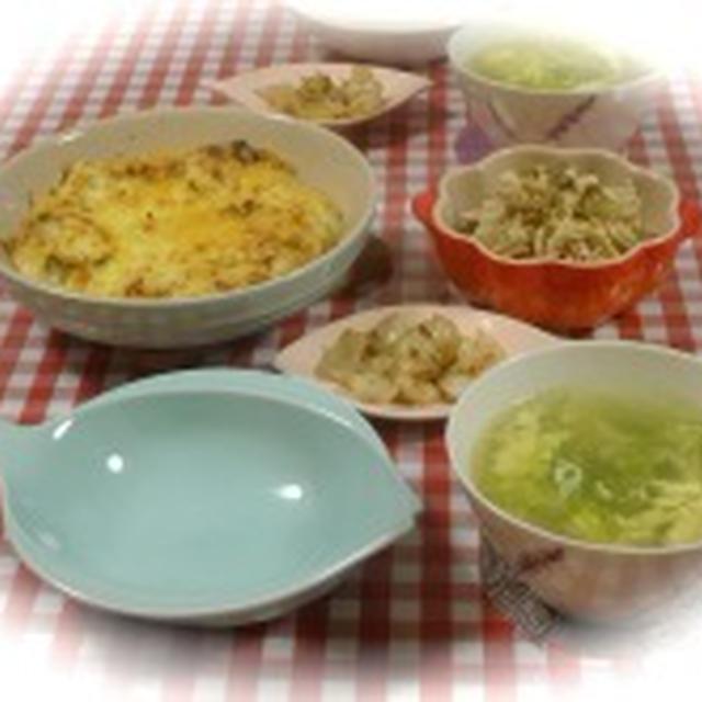 北海道の食材で〜リーキと百合根のほくほくグラタン♪