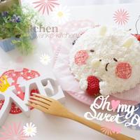 苺もぐもぐうさまるのドームケーキ(◍ ´∞` ◍)♡
