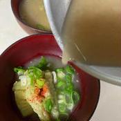 焼きなすのピリ辛味噌汁