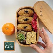 ※明日放送の「おは朝」でお料理してます※12/18から12/25までのおべんと日記☆なーさん&すぅの感想つき