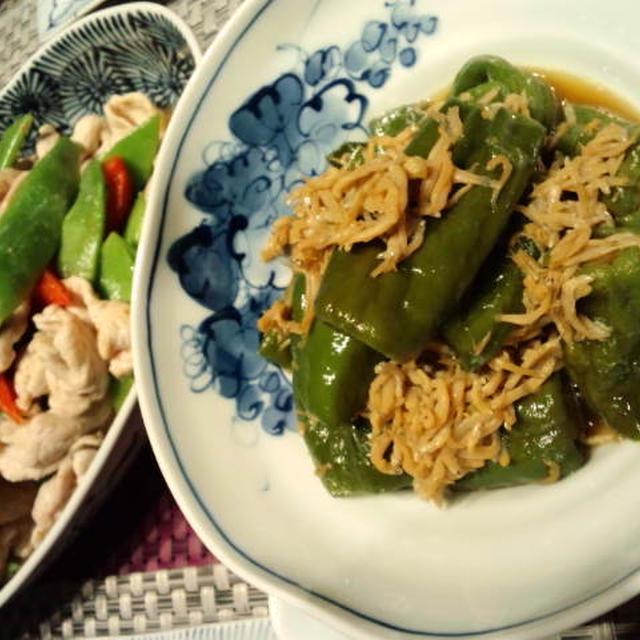 伏見とうがらしとモロッコいんげんで京風おばんざいの夕飯