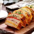 野菜たっぷりHMで作るガトーインビジブル・サレ