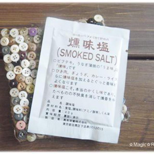 スモークサーモンと桜海老のクリームソースタリアテッレ