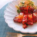 """【レシピ】和風万能タレ""""ばかったれ""""で作る簡単「照り焼きチキン」"""