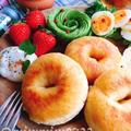 お砂糖なし!お食事用イーストドーナツ