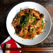 【簡単!!!】鶏のたれぽん酢 と 成城大学の学食にして頂いているという話