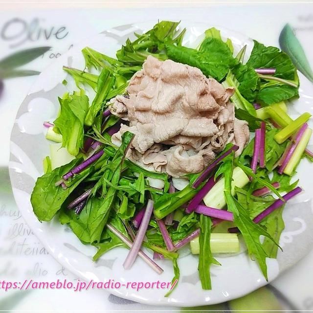 利益度外視で販売!コロナ支援お取り寄せ「江戸菜・赤水菜」で豚しゃぶサラダ