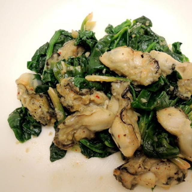 ソテーと茹でるだけで、何とか夕食に! ちぢみほうれん草と牡蠣のソテー