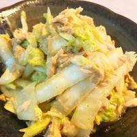 【無限白菜】ツナとめんつゆで簡単!火は使いません