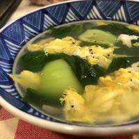 忙しい朝にも超簡単♪青梗菜と卵のスープ♪