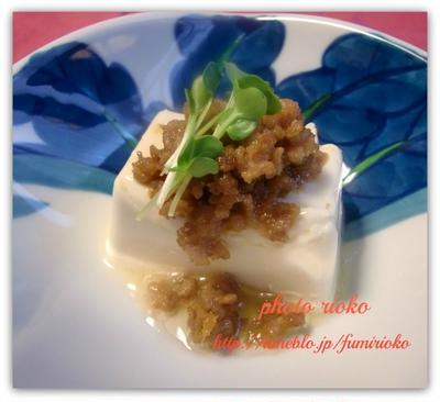 ●とろーり絹豆腐の肉味噌のっけ●
