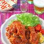フライパンで簡単やみつき!鶏手羽元の韓国風甘辛チキン♪連載