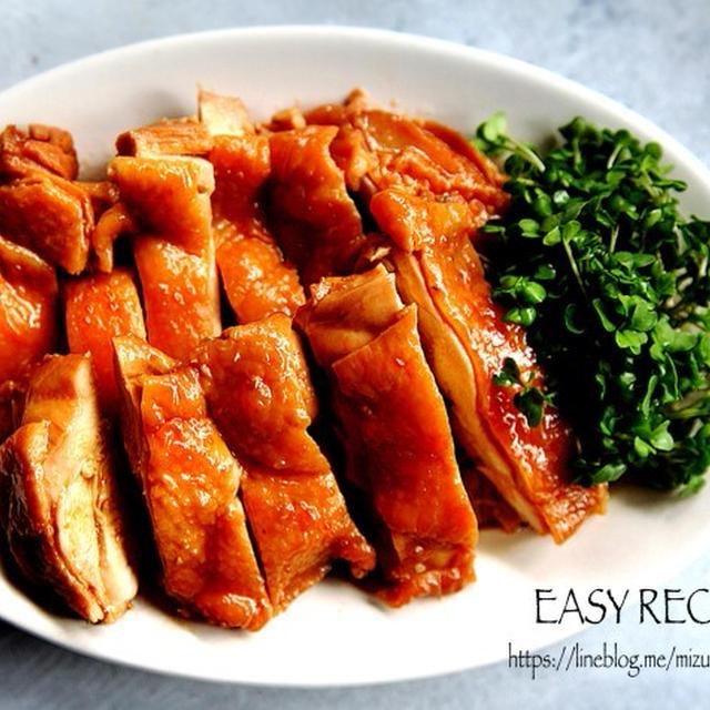 ♡作り置き・お弁当にも♡超簡単鶏チャーシュー♡【#時短#節約#フライパン】