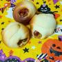 ハロウィーン★ウインナーパン★