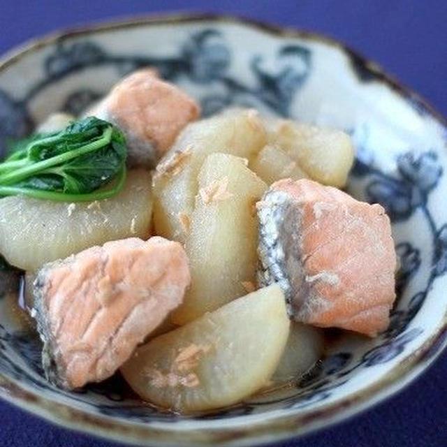 鮭と大根の煮物