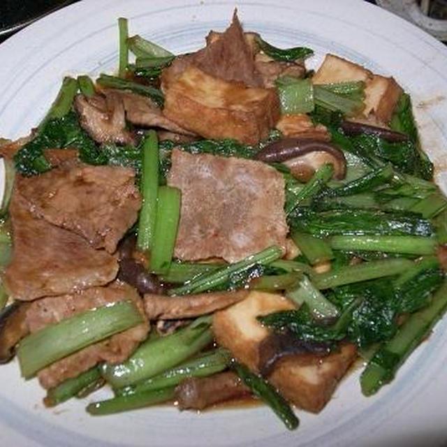 ○[料理]厚揚げと小松菜の味噌炒め