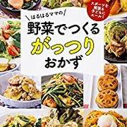 【レシピ】粒マスタードのチキンフリッター✳︎簡単✳︎ボリュームおかず✳︎お弁当…自分時間。