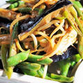 ■簡単5分!!で美味しい♪【液体味噌と焼肉のタレで野菜炒め】