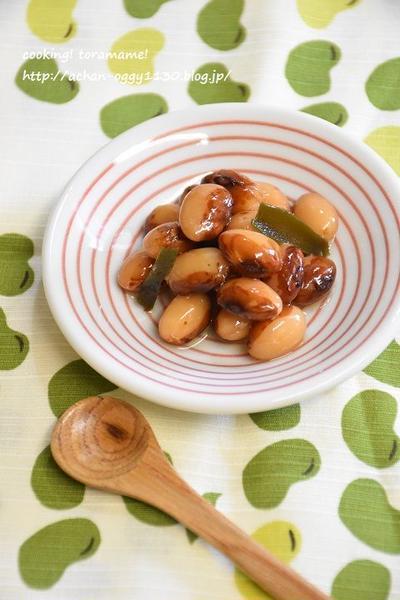 【レシピ】調理時間3分!とら豆の酢漬け
