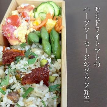 弁当File Vol.403 2016/8/5
