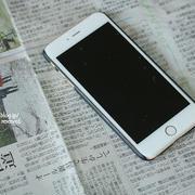 【日記】携帯の保護フィルムから見る人間性。
