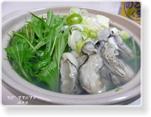 牡蠣の水炊き