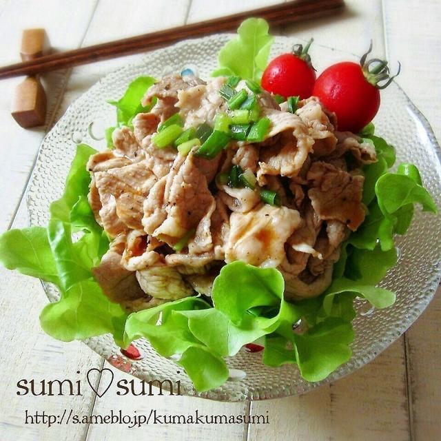 タレが決め手♥甘辛コチジャンの韓国風茹で豚しゃぶ