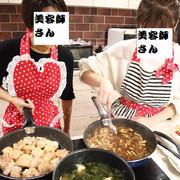 料理教室をしました~!!①