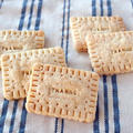卵・バター・白砂糖不使用!簡単サクサク型抜きクッキー。