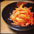 人参と柚子のサラダ