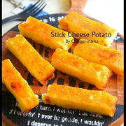 簡単【卵焼きフライパンで】カリカリスティックチーズポテト