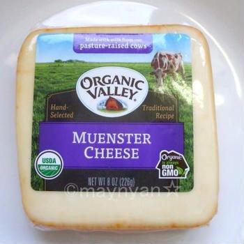 【チーズ】オーガニックバレー マンステール