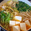 体温まる♪ピリ辛の担々麺風味噌鍋