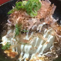 【自炊生活】とろっとろの玉葱がヤバイ!レンジで作る『とろける玉葱と牛肉の旨煮』簡単な作り方・レシピ by チャカ ゲンさん