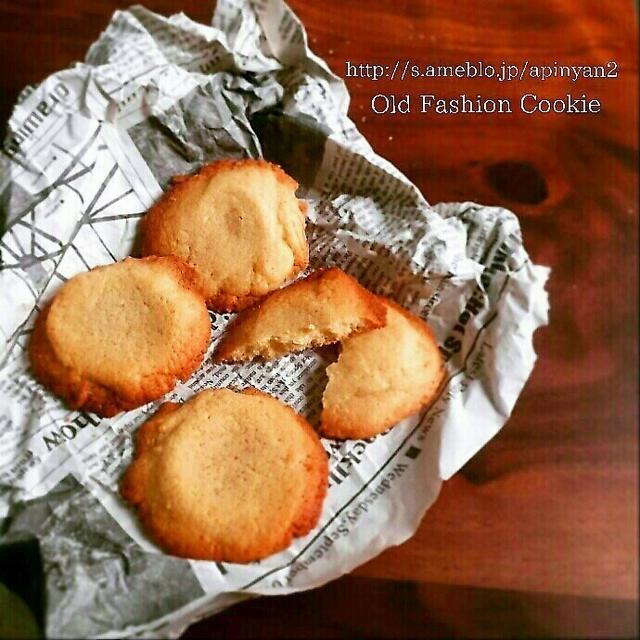 クッキー研究しませんか?オールドファッションクッキーレシピ
