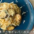 ズッキーニとケッパーのスパゲティレシピと作り方【今日のパスタその43】