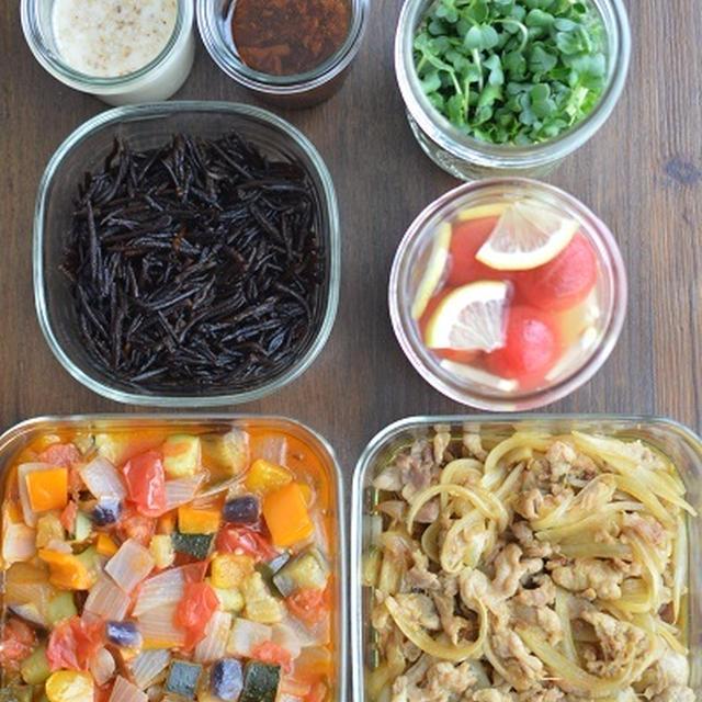 「夏野菜たっぷりラタトゥイユ」とか「カレー風味の生姜焼き」などちょこっと作りおき。