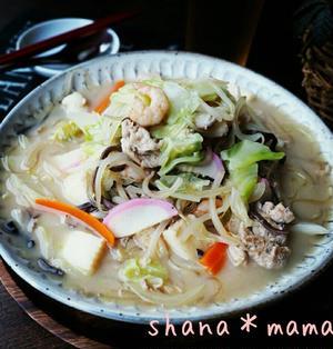 またまた待望の❤野菜がたっぷり食べられる~♪長崎ちゃんぽん風春雨スープ♪