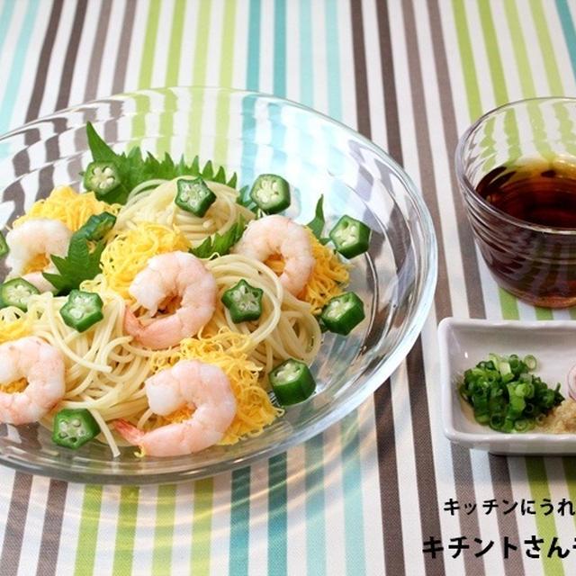 七夕スパゲティのつけ麺風