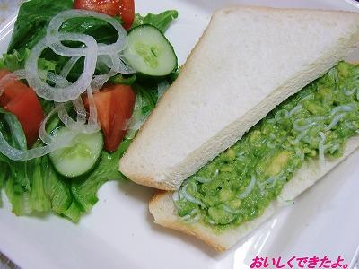 アボガドとしらすのサンドイッチ
