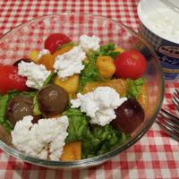 美味しすぎ!カッテージチーズとフルーツのサラダ オリジナルドレッシング