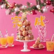 【レシピ監修】なっちゃん!クリスマス★クロカンブッシュのレシピ動画ができました!!