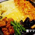 チーズタッカルビ&カボチャの天ぷら♪ Mix Cheese Dakgalbi